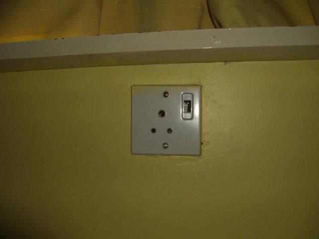 BS546 socket